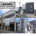 〝OPEN HOUSE""